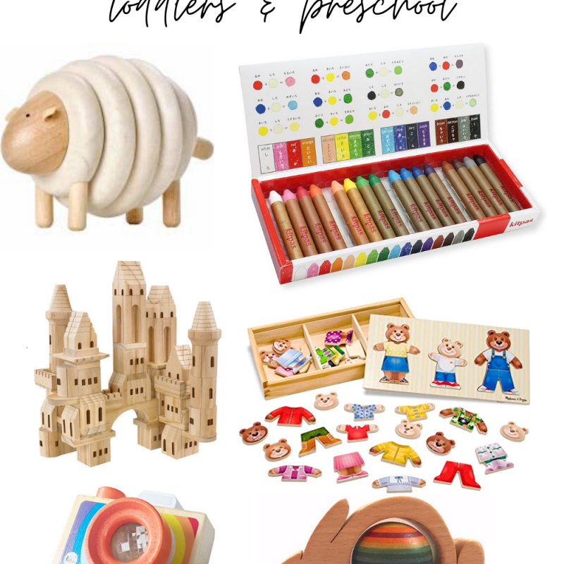 Easter Gift Ideas : Toddlers & Preschool